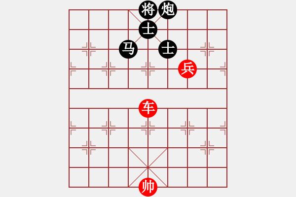象棋棋谱图片:第210局 车兵胜马炮双士 - 步数:0
