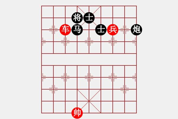 象棋棋谱图片:第210局 车兵胜马炮双士 - 步数:10