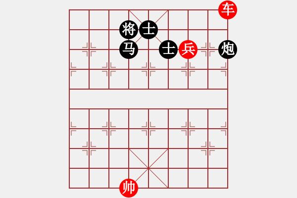 象棋棋谱图片:第210局 车兵胜马炮双士 - 步数:15