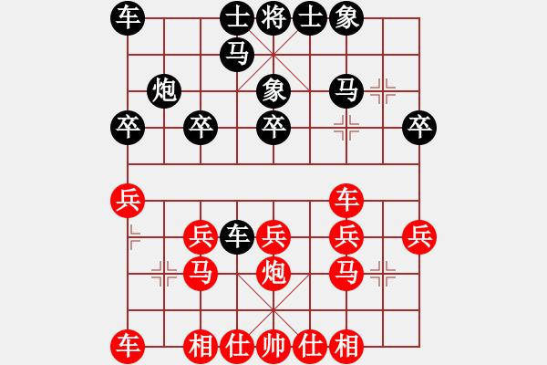 象棋棋谱图片:陈懋煌 先和 颜增智 - 步数:20