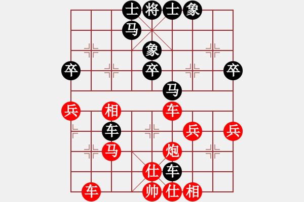 象棋棋谱图片:陈懋煌 先和 颜增智 - 步数:50