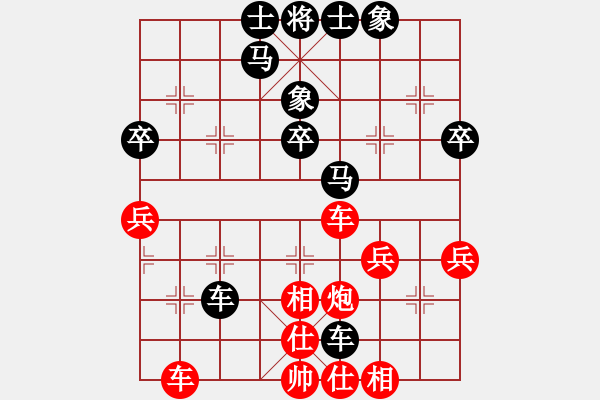 象棋棋谱图片:陈懋煌 先和 颜增智 - 步数:52