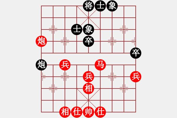 象棋谱图片:河北申鹏和广东许国义 - 步数:50