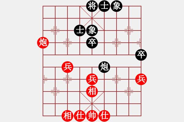象棋谱图片:河北申鹏和广东许国义 - 步数:51