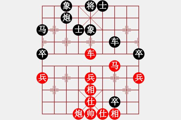 象棋棋谱图片:【147】孙勇征 和 吕钦 - 步数:70