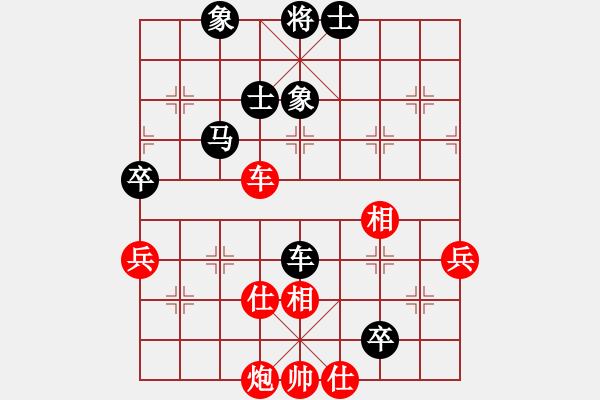 象棋棋谱图片:【147】孙勇征 和 吕钦 - 步数:80