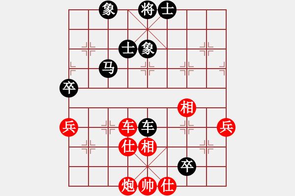象棋棋谱图片:【147】孙勇征 和 吕钦 - 步数:81