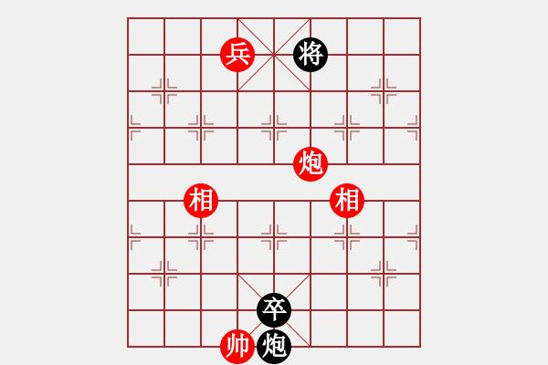 象棋棋谱图片:第164局 田单掠阵 - 步数:22