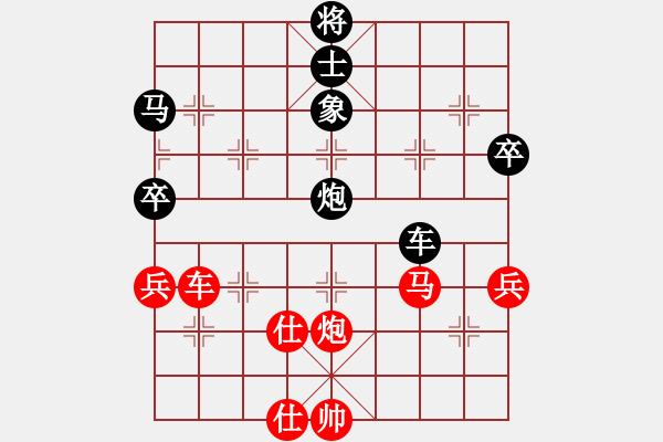 象棋棋谱图片:郑惟桐 先和 谢岿 - 步数:100