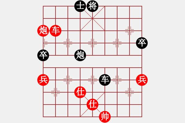 象棋棋谱图片:郑惟桐 先和 谢岿 - 步数:110