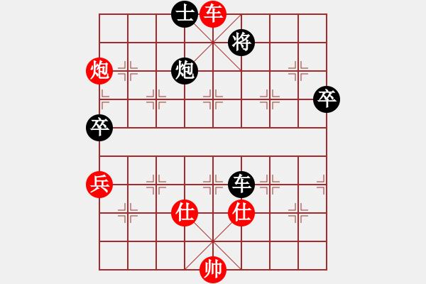 象棋棋谱图片:郑惟桐 先和 谢岿 - 步数:120