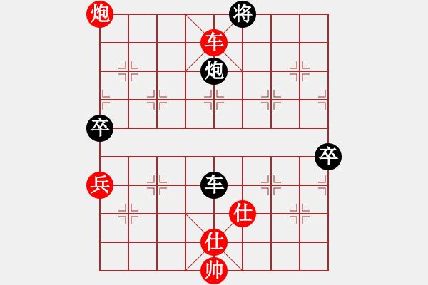 象棋棋谱图片:郑惟桐 先和 谢岿 - 步数:130