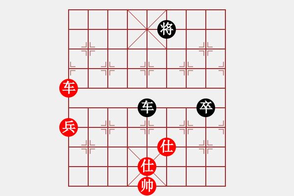 象棋棋谱图片:郑惟桐 先和 谢岿 - 步数:140