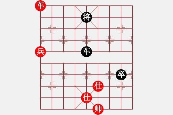 象棋棋谱图片:郑惟桐 先和 谢岿 - 步数:150