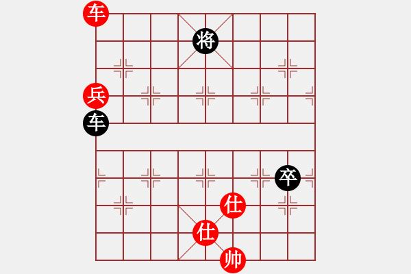 象棋棋谱图片:郑惟桐 先和 谢岿 - 步数:156