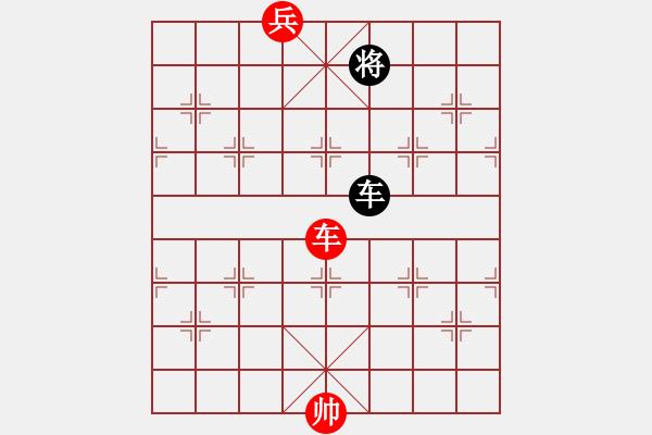 象棋棋谱图片:象棋基本杀法 四 海底捞月杀法 2 - 步数:0