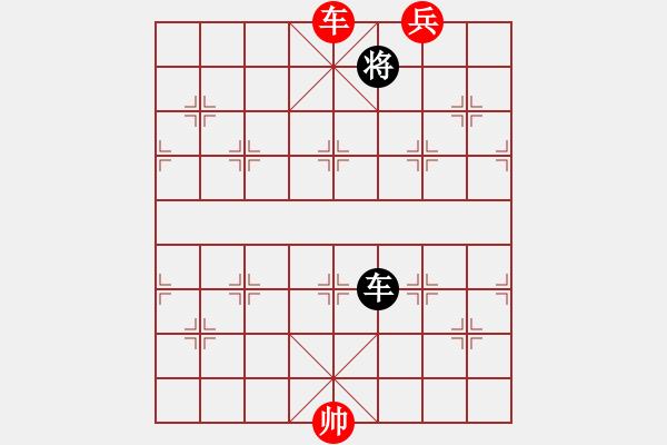 象棋棋谱图片:象棋基本杀法 四 海底捞月杀法 2 - 步数:10