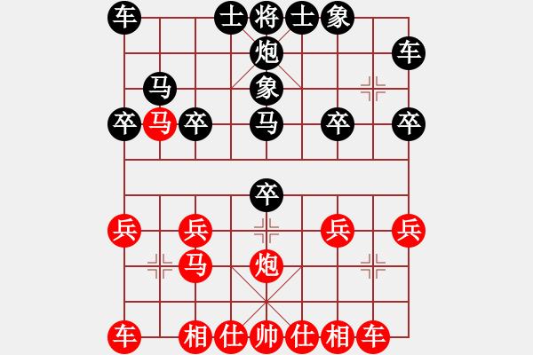 象棋棋谱图片:第6局 横车龟背炮破当头炮局 - 步数:20