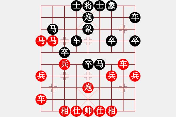 象棋棋谱图片:第6局 横车龟背炮破当头炮局 - 步数:30