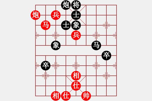 象棋棋谱图片:胡荣华VS许银川 - 步数:140
