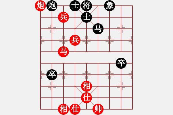 象棋棋谱图片:胡荣华VS许银川 - 步数:150