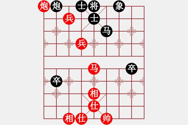 象棋棋谱图片:胡荣华VS许银川 - 步数:151