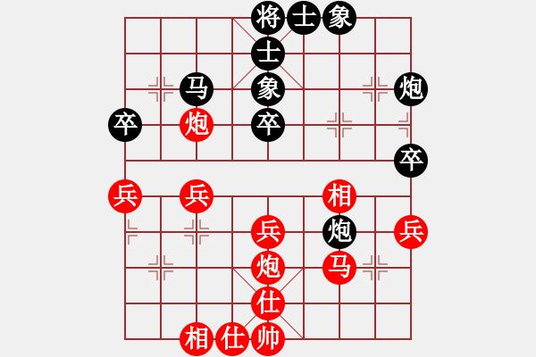 象棋棋谱图片:胡荣华VS许银川 - 步数:40
