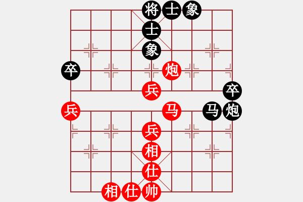 象棋棋谱图片:胡荣华VS许银川 - 步数:70