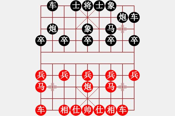 象棋棋谱图片:123 - 步数:10