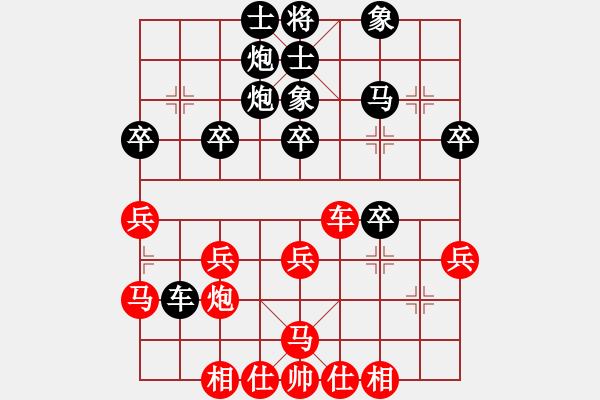 象棋棋谱图片:123 - 步数:30
