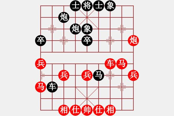 象棋棋谱图片:123 - 步数:40