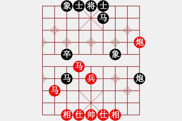 象棋棋谱图片:孙勇征 先和 郑惟桐 - 步数:40