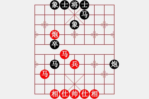 象棋棋谱图片:孙勇征 先和 郑惟桐 - 步数:42