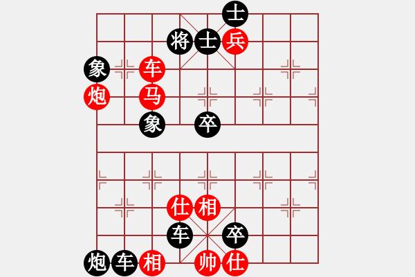 象棋棋谱图片:第142局 五出祁山(改进局) - 步数:0