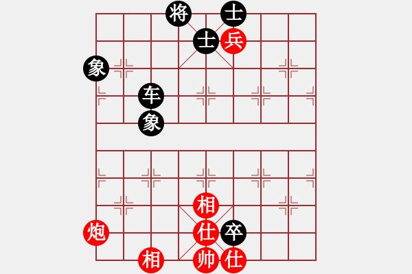 象棋棋谱图片:第142局 五出祁山(改进局) - 步数:27
