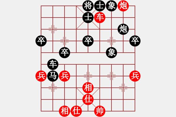 象棋棋谱图片:紫衫[红] -VS- 运筹帷幄[黑] - 步数:48