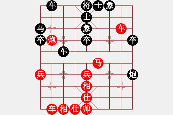 象棋棋谱图片:第二局五羊杯对局 许银川 和 胡荣华 - 步数:40