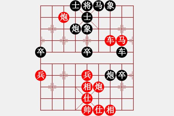 象棋棋谱图片:中局1.运子战术032 - 步数:0
