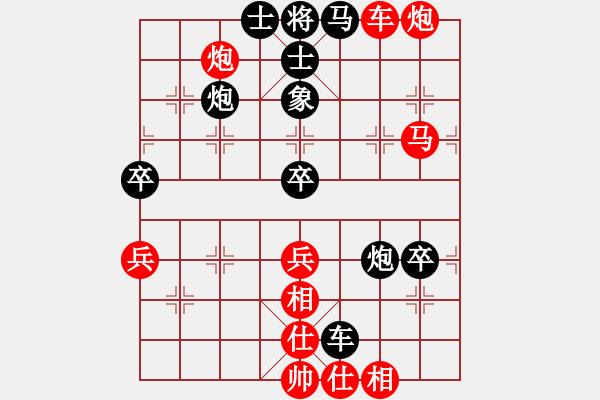 象棋棋谱图片:中局1.运子战术032 - 步数:10