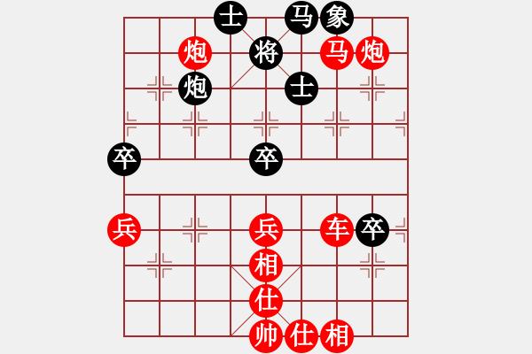 象棋棋谱图片:中局1.运子战术032 - 步数:19