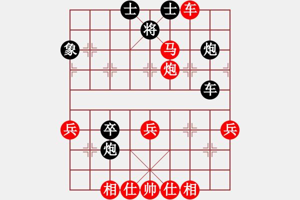 象棋棋谱图片:王琳娜 先胜 尤颖钦 - 步数:50