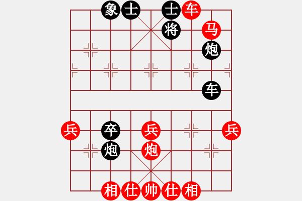 象棋棋谱图片:王琳娜 先胜 尤颖钦 - 步数:55