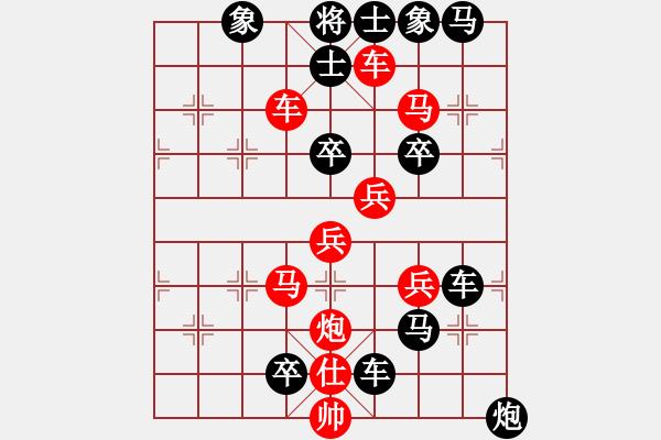 象棋棋谱图片:第006局 蝇垂骥尾 - 步数:0
