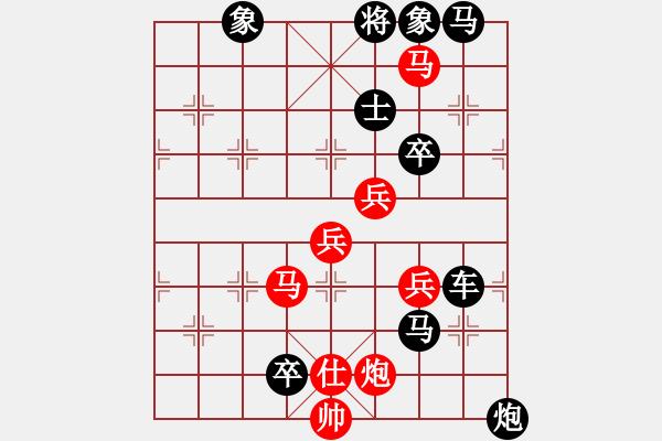 象棋棋谱图片:第006局 蝇垂骥尾 - 步数:20