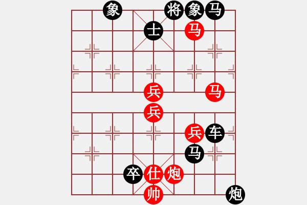 象棋棋谱图片:第006局 蝇垂骥尾 - 步数:30