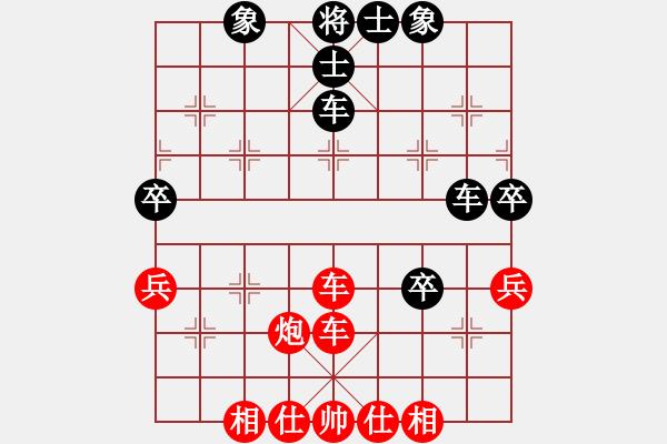 象棋棋谱图片:吕钦 先胜 王瑞祥 - 步数:60