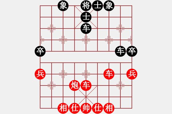 象棋棋谱图片:吕钦 先胜 王瑞祥 - 步数:61
