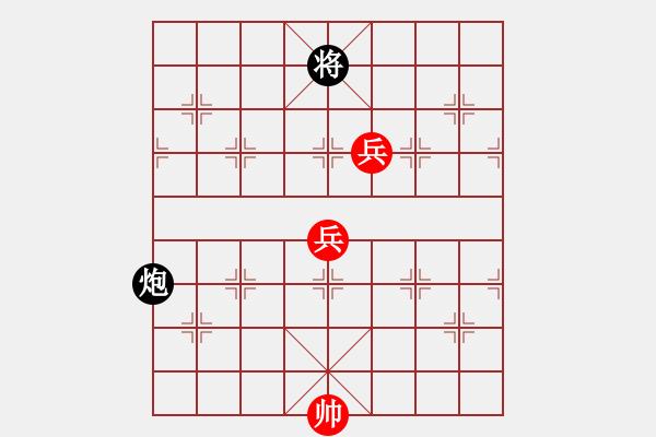 象棋棋谱图片:第18局 双高兵胜单炮 - 步数:0