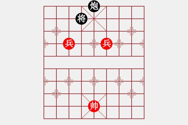 象棋棋谱图片:第18局 双高兵胜单炮 - 步数:10