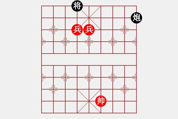 象棋棋谱图片:第18局 双高兵胜单炮 - 步数:20